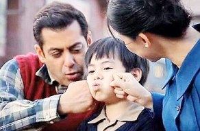 Tubelight-Kid-Matin-Rey-Tan