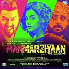 220px-Manmarziyaan_-_Album_Cover