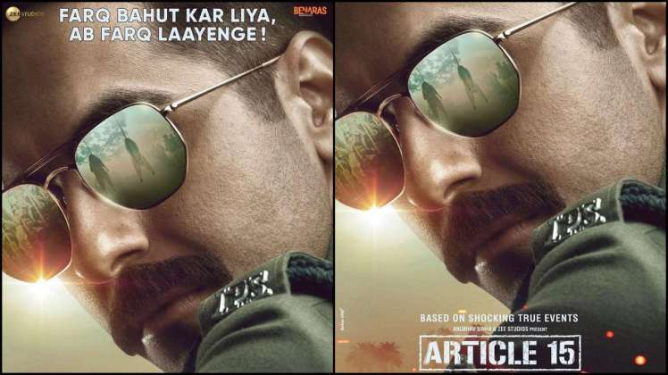 article15-new-poster